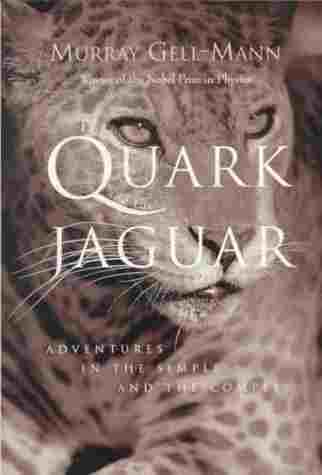 The Quark and the Jagu